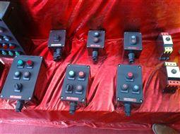 BZA8050-A2防爆防腐主令控制器IP65/WF2