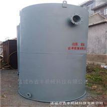 一体化洗车污水处理设备  吉丰科技工艺新颖