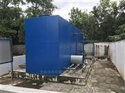 喷漆化工污水处理设备