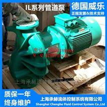 原裝威樂泵IL50/220-2.2/4單級管道離心泵