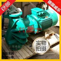 威乐空调泵IL40/160-0.55/4锅炉水循环泵