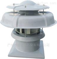 玻璃鋼屋頂離心風機DWT-II型