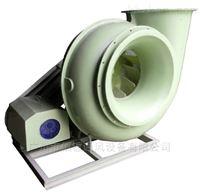 玻璃鋼耐酸堿風機GF4-72C(圓口)加強型