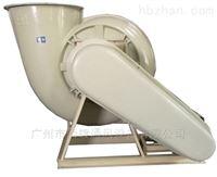 玻璃鋼耐酸堿風機GF4-72A(圓口)加強型