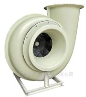 玻璃鋼防腐離心風機GF4-72A(圓口)型
