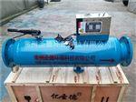 射頻電子水處理器