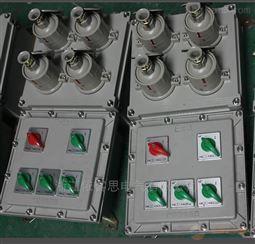 BXM(D)51-6K25防爆配电箱
