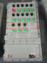 BXM(D)51-7K粉尘防爆配电箱报价