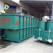 电镀废水处理设备 气浮机