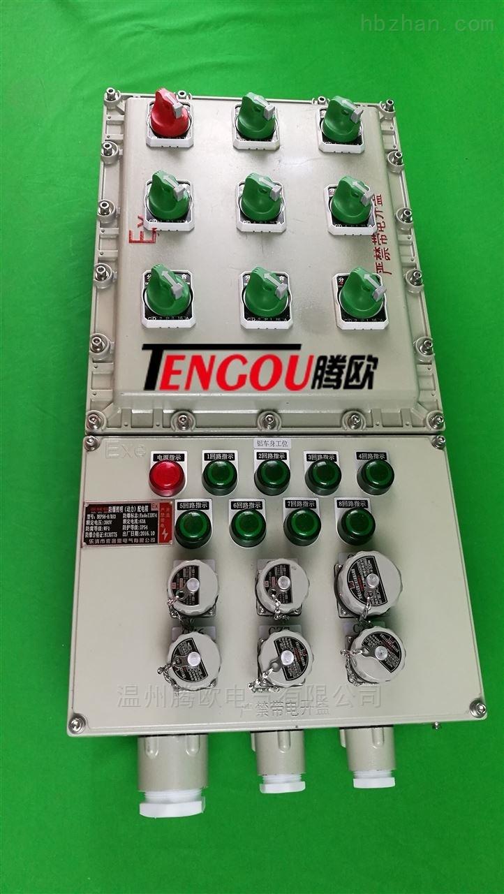 产品库 电气设备/工业电器 防爆电器 防爆控制箱 bxx-51 防爆电源检修