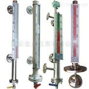 LJH14-800高溫蒸氣型電流磁性複合液位計