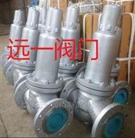 上海閥門廠家定壓止回閥H47H-16C/H47H-25/H47H-40