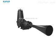 混合曝气池大功率 QSB7.5潜水射流曝气机