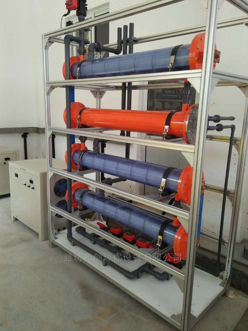 自动饮用水消毒设备/电解次氯酸钠发生器