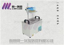 方形水浴氮氣吹掃儀DCY-12SL樣品濃縮裝置