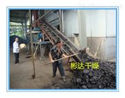 印染污泥桨叶干燥机