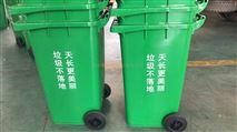240L分类垃圾桶高级定制