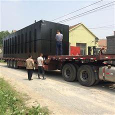 YX厂家直销一体化污水处理设备 欢迎咨询