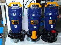 QDX小型农用潜水泵