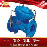 JD745X型隔膜式多功能水泵控制阀