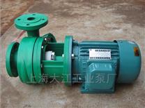 FP型塑料离心泵