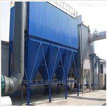 静电式除尘器设备系统型号