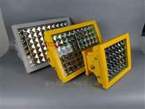 防爆免维护LED灯50W/70W/100W