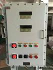 BQX53防爆软起动器星三角启动器自耦减压控制柜