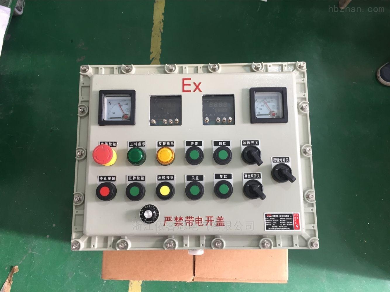 LCZ-D2A2K1G壁挂式防爆操作柱现场控制箱