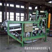 JFDY-高效率带式污泥压滤机  吉丰科技厂家直销