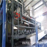 JFDY-长春带式污泥压滤机设备   技术精湛