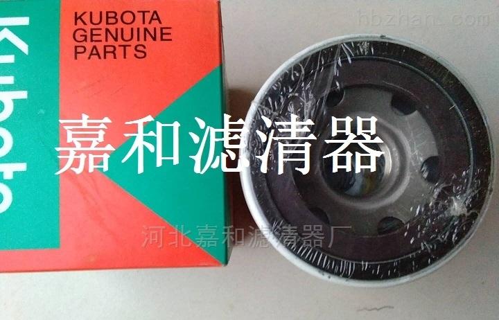 HH950-82620久保田磁铁滤芯清晰图片