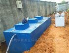 my-10地埋式养殖场污水处理设备优化方案