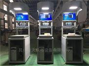 台称重电子秤单号及重量自动上传MES系统