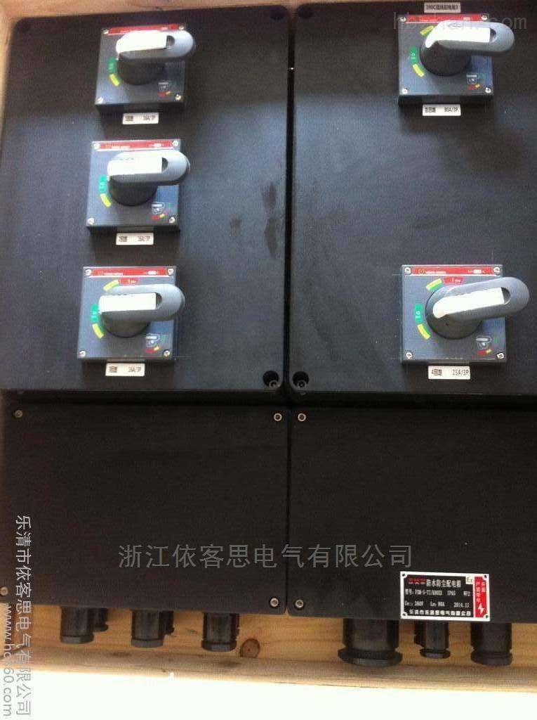 BXMD8050-S防爆防腐电动敞开式插板阀操作箱