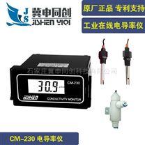 CM-230 工業在線電導率儀