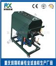 柴油杂质滤油机,过滤设备