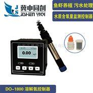 DO-1800中文在线溶解氧测试仪