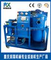润滑油液压油专用真空滤油机