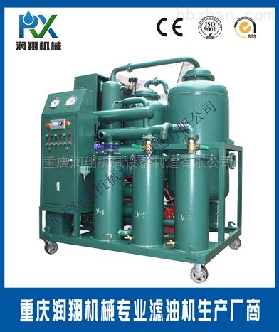 环保低噪音润滑油脱水真空滤油机