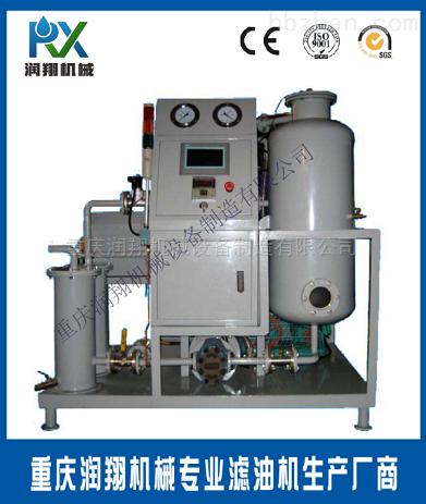 润滑油液压油板框式真空滤油机