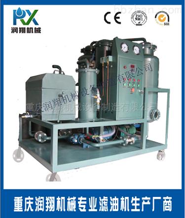 润滑油液压油板框式滤油机,拖车式