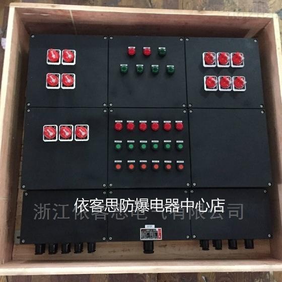 移动防爆电源插座箱