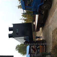 污水地埋式污水处理设备