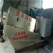 JF-云浮市高品质叠螺污泥脱水机