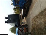 品质保证 地埋式污水处理设备 欢迎咨询