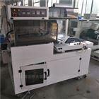 450型热收缩包装机 L型套膜机