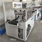450AL型自动热收缩包装机