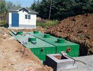 卫生院一体化污水处理设备