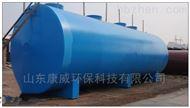 KWYTH-50浙江养猪/屠宰污水处理设备